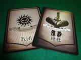 陣営カード